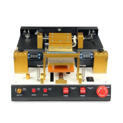 Professional Automatic LCD Separator Machine